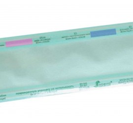 Rotoli piatti per Sterilizzazione mm50x200mt